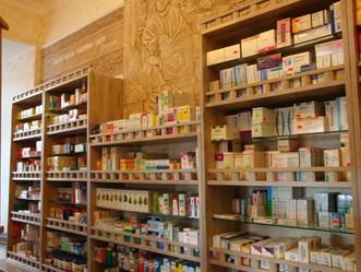 новая аптека в гродно