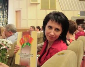 гродненская фармация Похолок Наталья Владимировна (ЦРА №60)