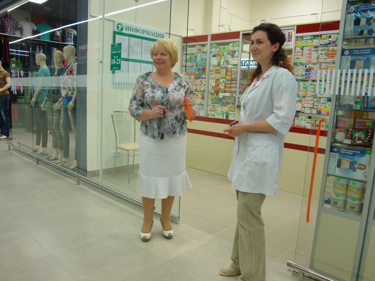 новая аптека в городе лида евроопт фармация
