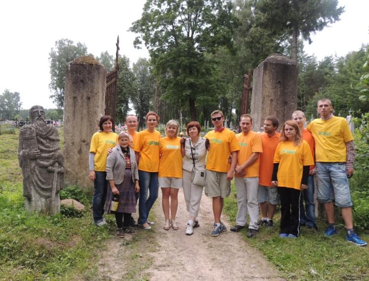 гродненская фармация дорогой вереска 2013 католическое кладбище сапоцкин