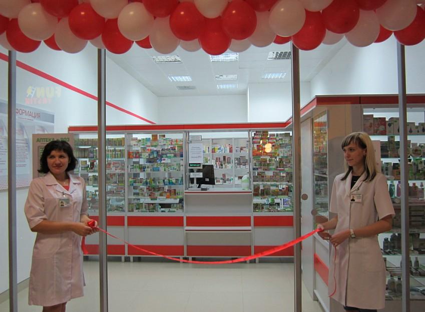аптека 203 фармация гродно рынок корона