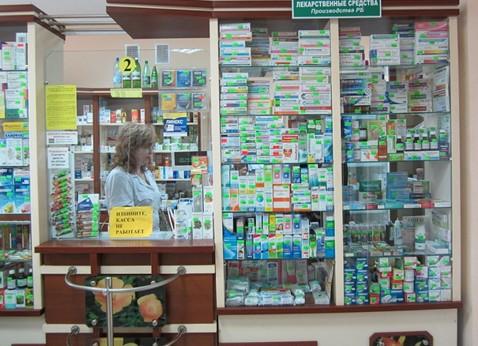 В 2014 г. аптека №115 отметит 50-летний юбилей