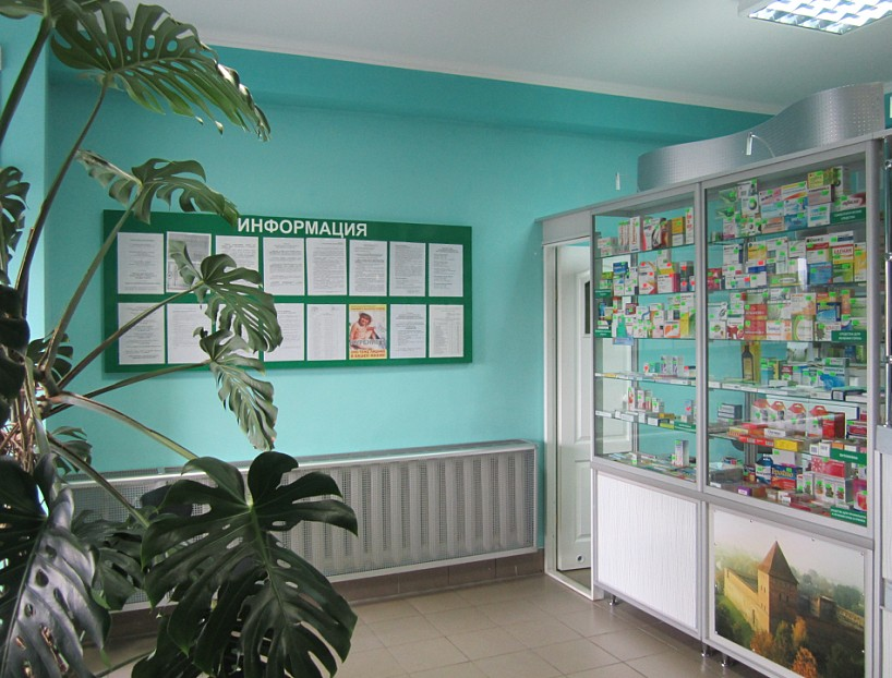 Торговый зал аптеки №139