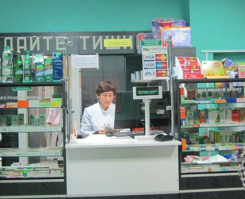 Аптеку №166 построили немецкие специалисты в 1994г
