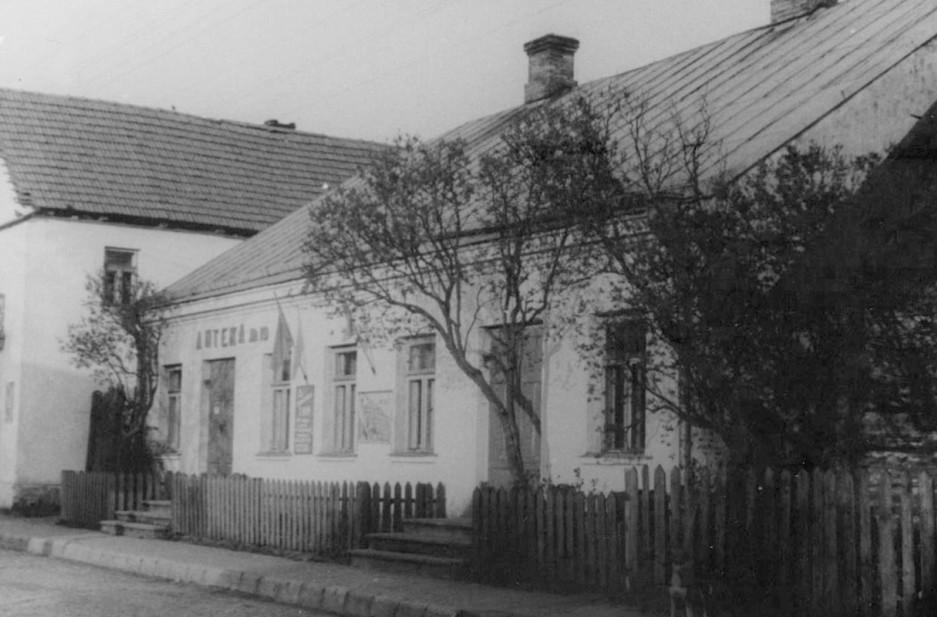 Аптека в д.Солы Сморгонского района, 60-е годы прошлого века