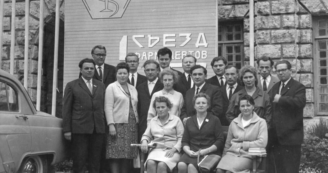 Май, 1964год, 1-ый съезд фармацевтов Белорусской Республики.(Штемплевский В.И. – стоит четвертый справа)