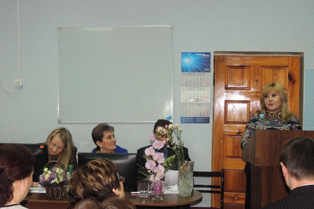 С докладом выступает Мартинкевич Наталья Ивановна.
