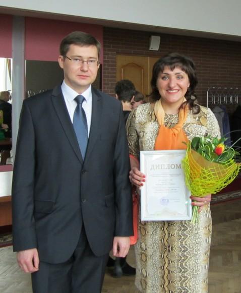 Зав.аптекой №153 г.Гродно Борисеевич Е.С. с дипломом за победу в конкурсе «Аптека года»