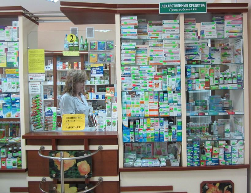 В любимой 115-ой аптеке.
