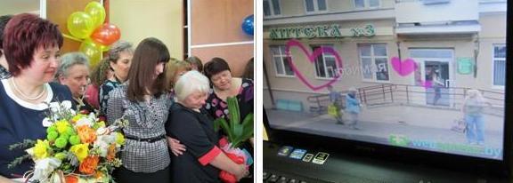 Коллектив аптеки оформил поздравление в виде слайд-шоу,  да так, что  у Зои Ивановны покатилась слеза счастья.