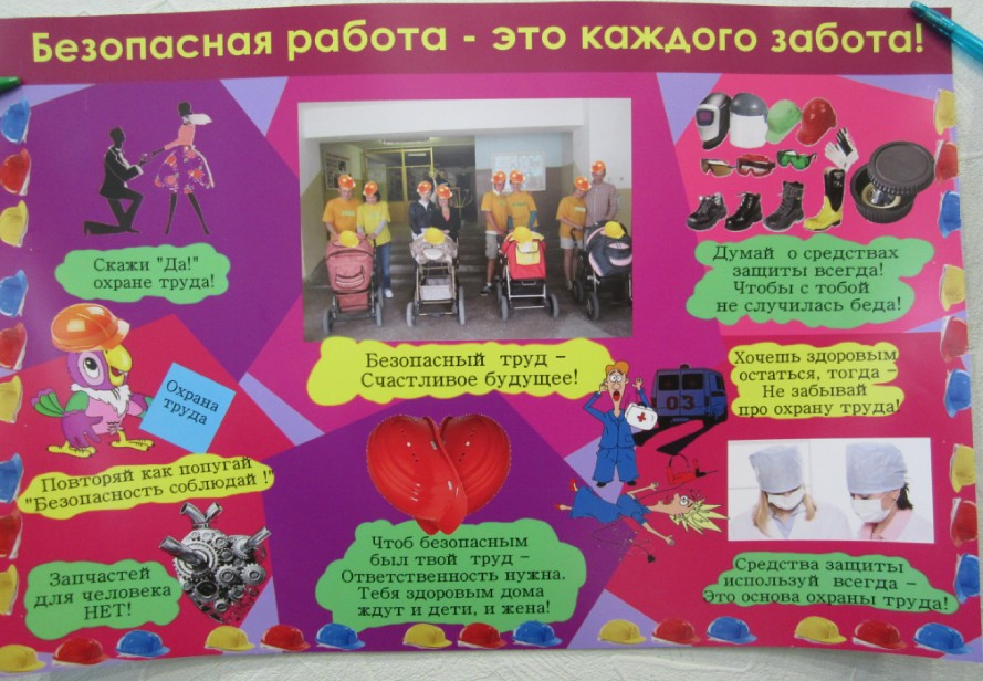 Аптечный склад, авторы Тарасевич А.Л., Бричева И.В., Балтруконис С.А.