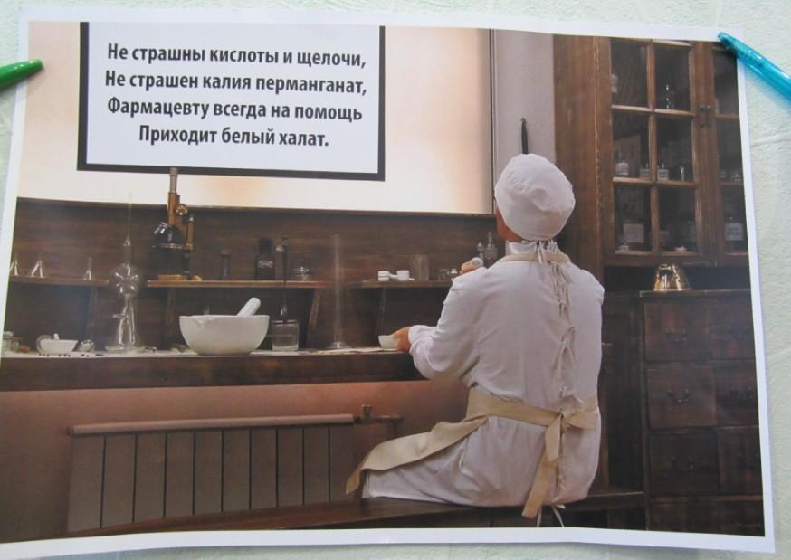 Аптека №153 г.Гродно.