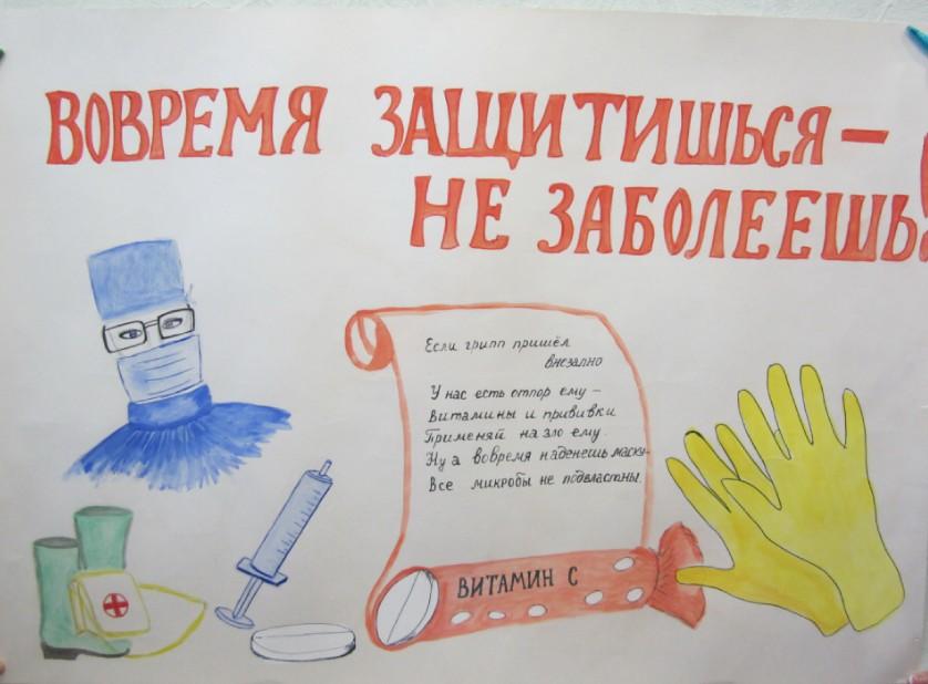 Аптека №84, автор Матиевская Ж.К.