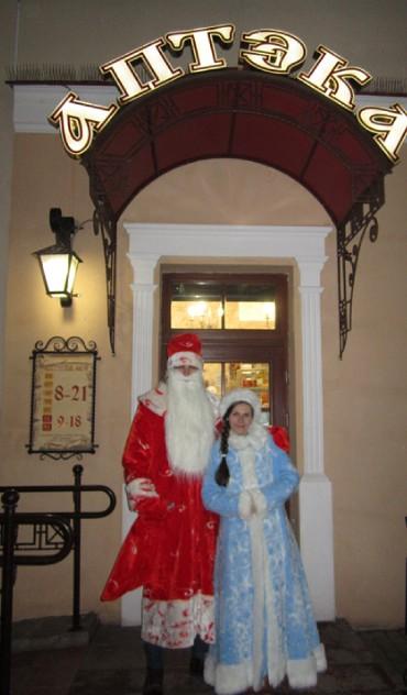 Когда стемнело   Дед Мороз и Снегурочка вернулись в резиденцию