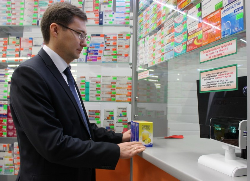 ОРВИколд – один из эффективных препаратов для лечения простуды!