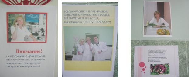 Поздравление коллектива аптеки с юбилеем 37