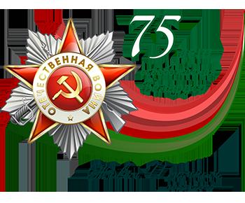 75_lett_ru
