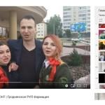 """Провизоры приняли участие в флешмобе """"Гимн 2.0"""""""