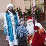 Праздничный Новогодний парад.