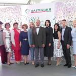 Юбилей ГродненскогоРУП«Фармация»